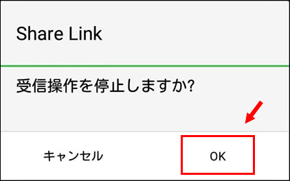 sharelink20