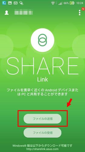 sharelink21