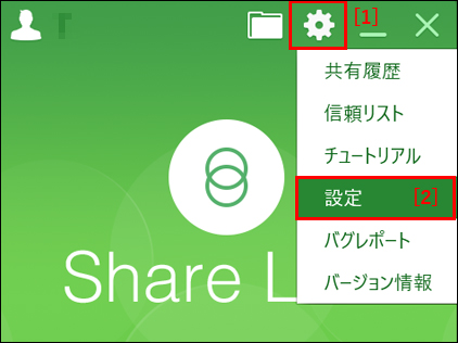 sharelink30