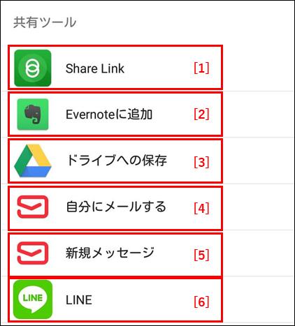 zenfone_filedelete17