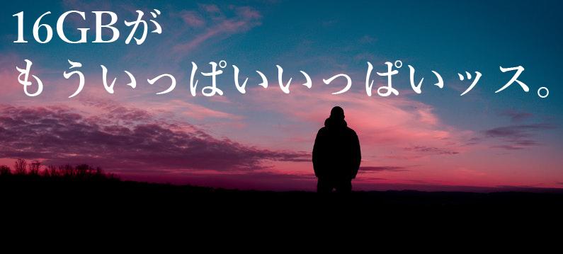 zenfone_filedelete46