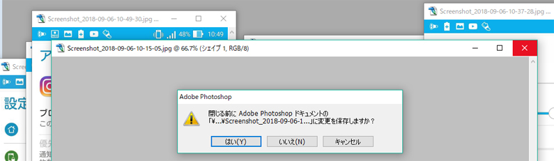 Photoshop_freez01