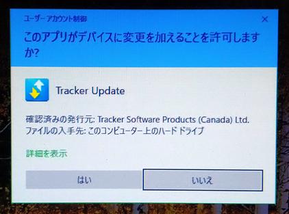 trackerupdater02