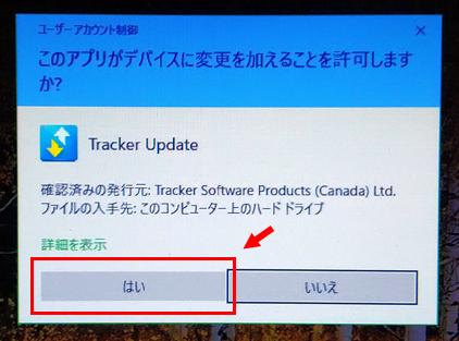 trackerupdater10