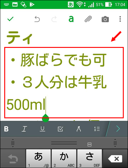 evernote_webclipper16