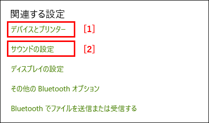 bluetooth_usb04