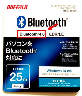 bluetooth_usb14