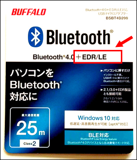 bluetooth_usb15