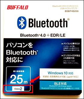 bluetooth_usb16