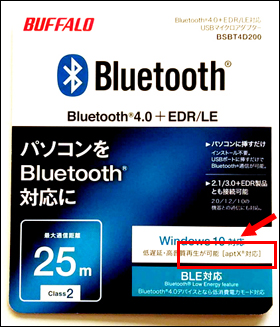 bluetooth_usb17