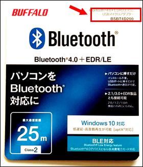 bluetooth_usb19