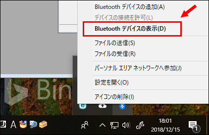 bluetooth_usb22