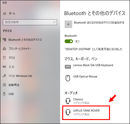 bluetooth_usb23