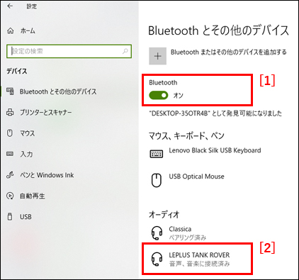 bluetooth_usb25