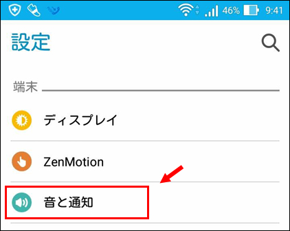 zenfone_Jingle01