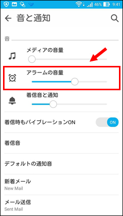 zenfone_Jingle02