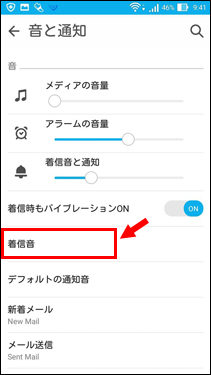 zenfone_Jingle21