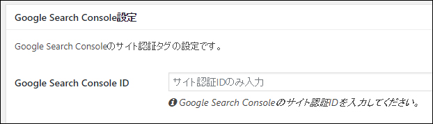 console_id01