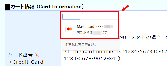 chrome_creditcard01