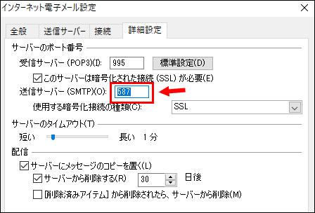 gmailpop01