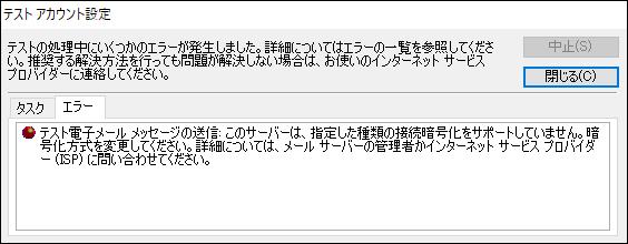 gmailpop03