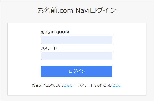domain_transfer01