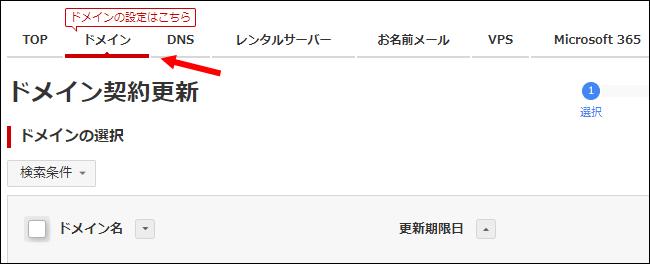domain_transfer02