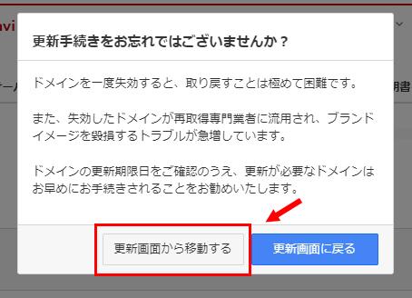 domain_transfer03