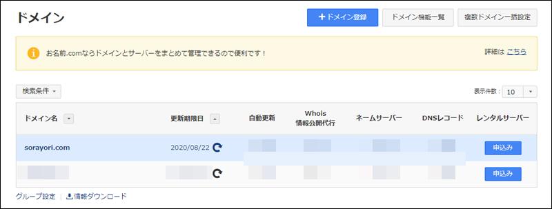 domain_transfer06