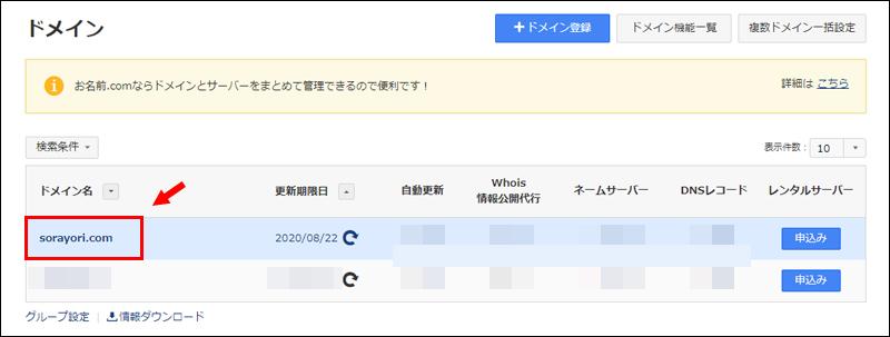 domain_transfer07