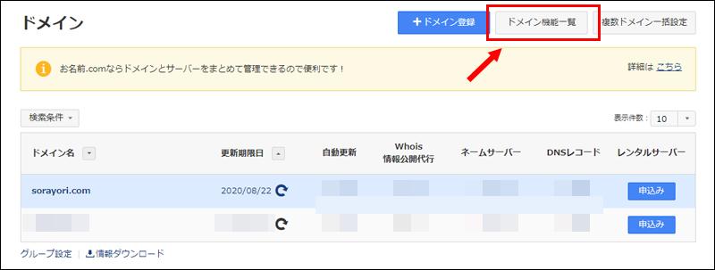 domain_transfer09