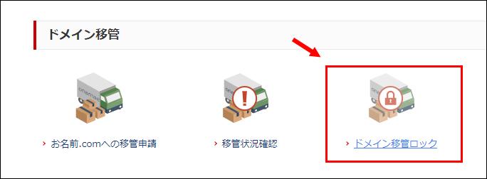 domain_transfer11