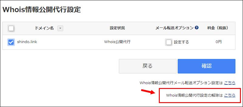 domain_transfer14