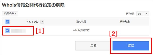 domain_transfer15