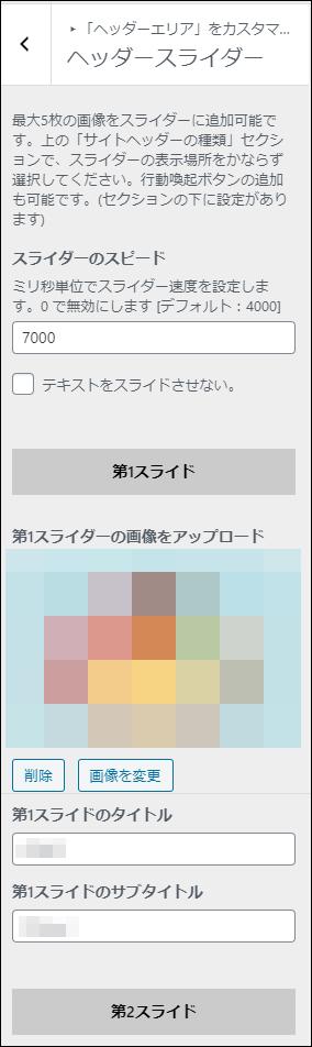 smartslider07