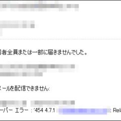 servererror01